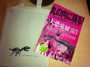 """""""丸の内の恐竜展2012"""""""