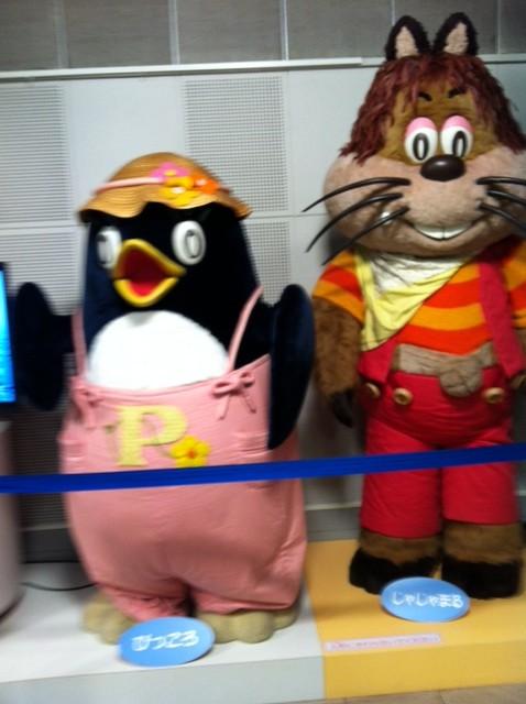 """""""じゃじゃまるとぴっころ@NHK放送博物館"""""""