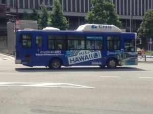 エイチ・アイ・エスのアロハなバス
