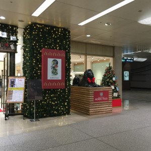 Christmas 2014 at Fukuoka Mitsubishi