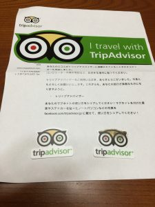 tripadvisor's magnet and stickers
