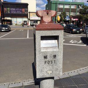 太宰府駅前の郵便ポスト