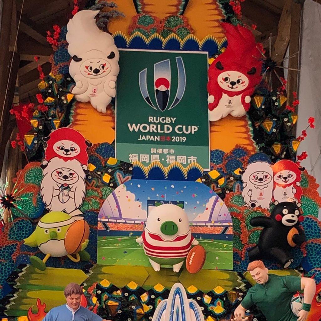 博多祇園山笠2019十五番見送りのラグビーワールドカップ2019
